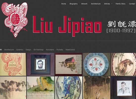 liu-jipiao- Reedy Designs Dynamic Websites and Creative Animation