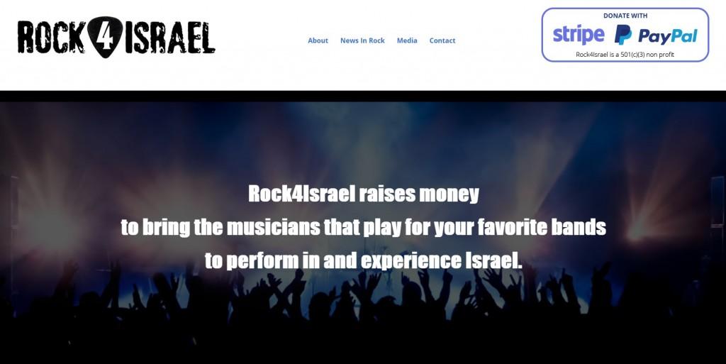 rock 4 israel